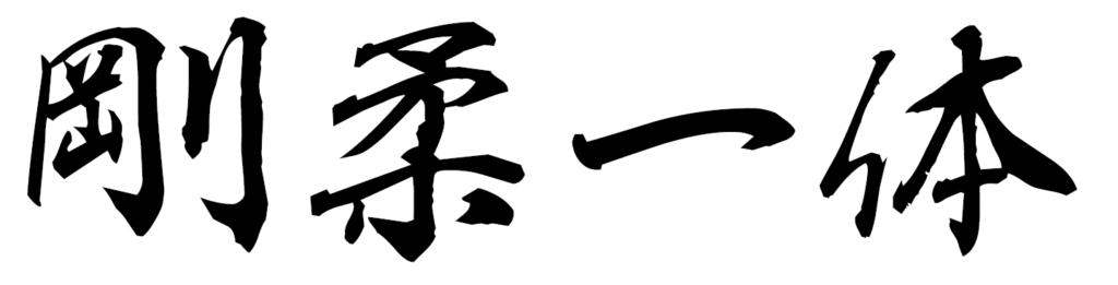 Это изображение имеет пустой атрибут alt; его имя файла - image-11-1024x261.png